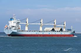 Tian Fu cargo ship