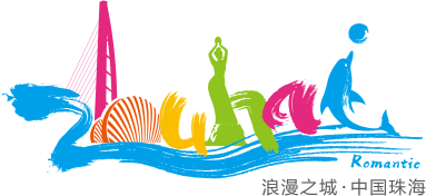 zhuhai-logo-colour