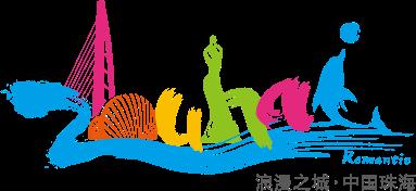 zhuhai-logo-colour